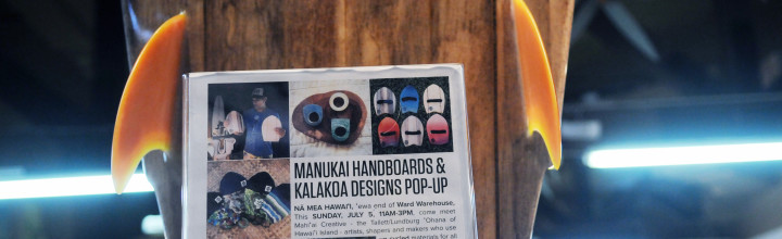 Metro Honolulu / Two Up-cycled Product Lines Pop Up At Ward